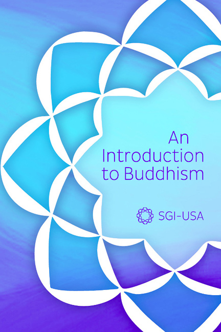 2013 An Introduction to Buddhism Study Guide